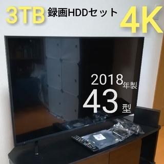 【2018年製/3TB録画セット】43型 4K対応液晶テレビ