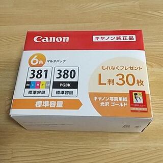新品 キャノン 純正 BCI-380 BCI-381 6色 インク /204