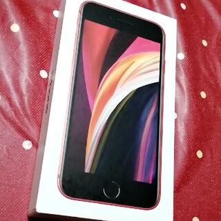 ◯ iPhone SE 第2世代 赤 red 64GB au  SIMロック解除