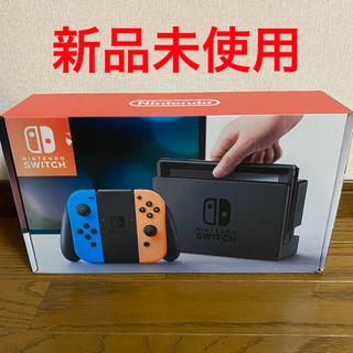 ニンテンドースイッチ(Nintendo Switch)の任天堂 switch 新品未使用 本体 ニンテンドー Nintendo(家庭用ゲーム機本体)