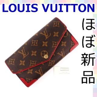 LOUIS VUITTON - 【極美品】ルイヴィトン  ポルトフォイユサラ レティーロ 長財布 686