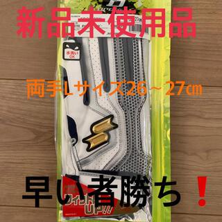 SSK - SSK(エスエスケイ)PROEDGEプロエッジ バッティング手袋両手用Lサイズ