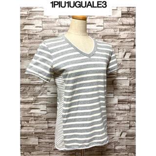 1piu1uguale3 - 1piu1uguale3 Vネック ボーダー Tシャツ カットソー グレー