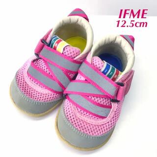 IFME スニーカー ピンク 12.5cm(スニーカー)