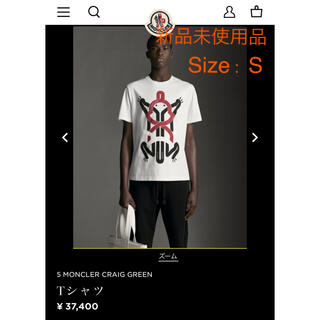 MONCLER - 新品 モンクレール MAGLIA T-SHIRT Tシャツ size :S