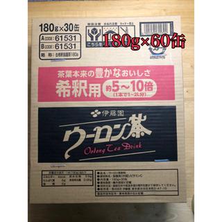 イトウエン(伊藤園)の【180g×30缶】伊藤園 ウーロン茶 希釈用(茶)