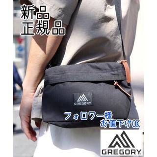 Gregory - 新品/確実正規品/GREGORY/ENVELOP SHOULDER BAG