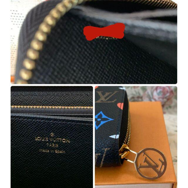 LOUIS VUITTON(ルイヴィトン)のルイヴィトン ゲームオン  長財布 ジッピーウォレット メンズのファッション小物(長財布)の商品写真