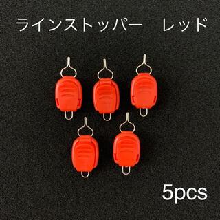 ラインストッパー ベイトリール 5個まとめ売り 徳用 糸巻き込み防止 レッド(釣り糸/ライン)
