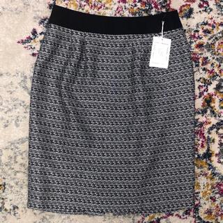 値下げ不可❣️TRUDEA ツィード タイトスカート タグ付き新品