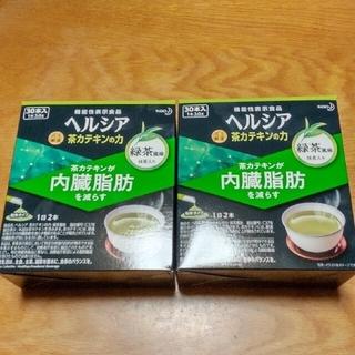 カオウ(花王)のヘルシア緑茶(健康茶)