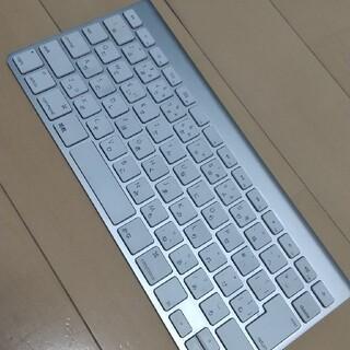 Apple - ワイヤレス キーボード 純正品