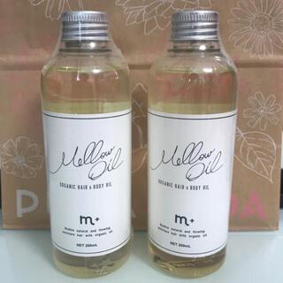エムピウ(m+)のエムプラス メロウオイル(オイル/美容液)