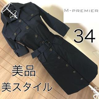 エムプルミエ(M-premier)の美品☆M PREMIER  ☆美スタイル☆シャツワンピース☆34☆Mプル(ひざ丈ワンピース)