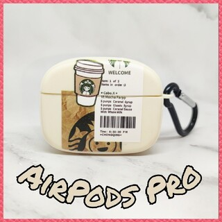 AirPods Pro ケース【スターバックス 白色】Starbucks 韓国