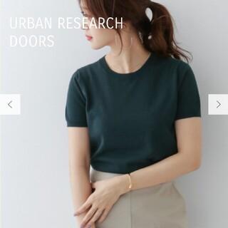 ドアーズ(DOORS / URBAN RESEARCH)のアーバンリサーチドアーズ  ハイツイストコットン半袖プルオーバー ONE  緑(カットソー(半袖/袖なし))