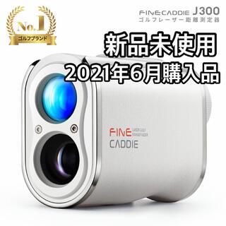 【新品未使用】ファインキャディ プレミアム J300 ホワイト ゴルフ 距離計