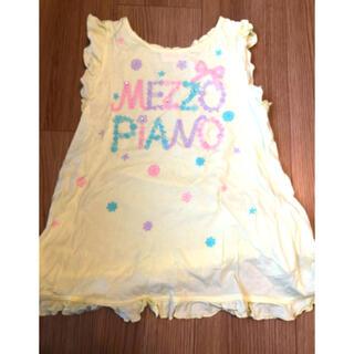 mezzo piano - メゾピアノ  ノースリーブTシャツ 130㎝
