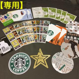 Starbucks Coffee - Starbucks☆スターバックス ステッカー シール コースター【旧ロゴ】