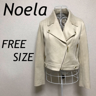 ノエラ(Noela)のNoela ノエラ レディース ライダースジャケット オフホワイト 美品(ライダースジャケット)