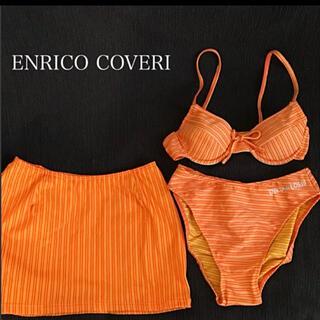 エンリココベリ(ENRICO COVERI)のエンリココベリ 水着 3点セット ビキニ 11L セパレート ハイレグ ボーダー(水着)