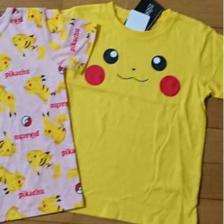 ポケモン(ポケモン)の専用です!新品☆130cm ポケモン Tシャツ 2枚 トップス 半袖 ピカチュウ(Tシャツ/カットソー)