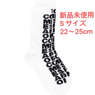 コムデギャルソン(COMME des GARCONS)の新品未使用Comme des Garçonsロゴ 靴下20aw(ソックス)