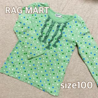 ラグマート(RAG MART)のRAG MART ラグマート カットソー 100㎝(Tシャツ/カットソー)