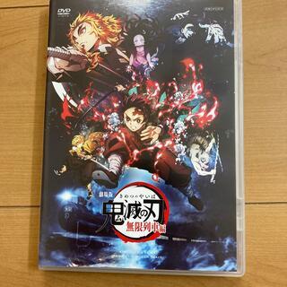 バンダイ(BANDAI)の劇場版「鬼滅の刃」無限列車編 DVD 中古(アニメ)