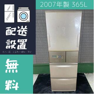 SHARP - SHARP 365L 両開き冷蔵庫 SJ-HL37M【地域限定配送無料】