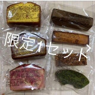 香月堂 7種詰め合わせセット(菓子/デザート)