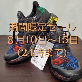 アディダス(adidas)のadidas ウルトラブースト Disney レディース23㌢(スニーカー)