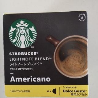 スターバックスコーヒー(Starbucks Coffee)のスターバックス ライトノートブレンド ドルチェグスト(コーヒー)