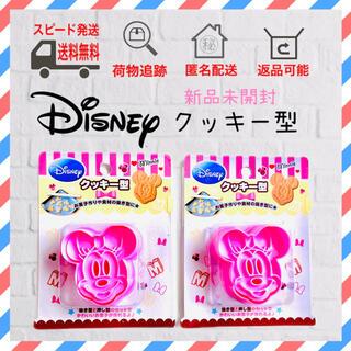 Disney - Disney ディズニー ミニー 抜き型 クッキー型 2個セット