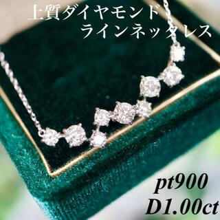 pt950/850 ダイヤモンドラインネックレス D1.00ct