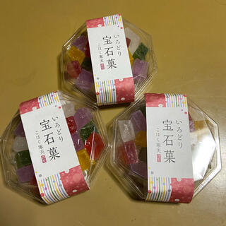 いろどり宝石菓 こはく寒天 琥珀糖 3つセット(菓子/デザート)