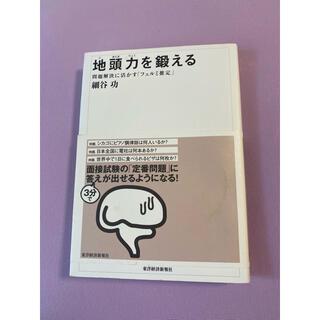 ササ様専用リンク(語学/参考書)