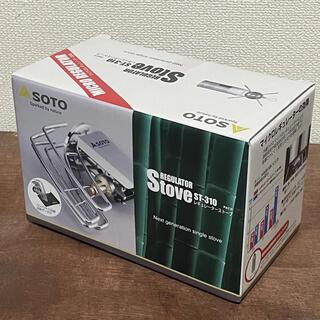 新富士バーナー - SOTO ST-310 レギュレーターストーブ