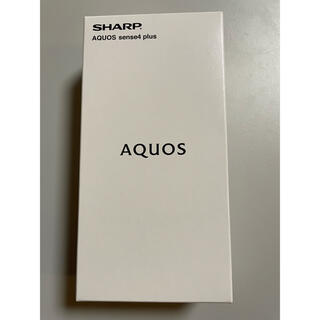 SHARP AQUOS Sense4 Plus ホワイト