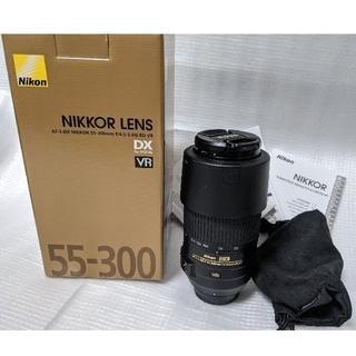 Nikon - Nikon AF-S DX NIKKOR 55-300mm f/4.5-5.6G