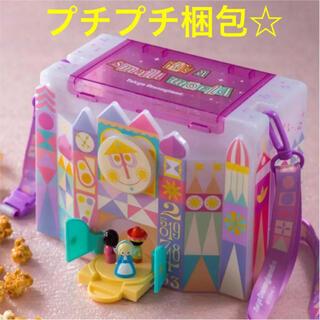 Disney - 新作♡ イッツアスモールワールド ポップコーンバケット  ディズニーランド