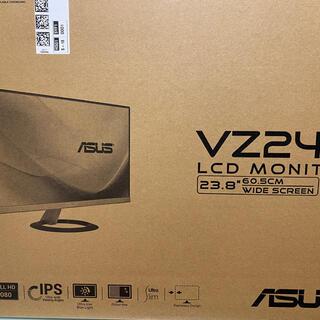 エイスース(ASUS)のASUS 23.8型モニター(ディスプレイ)