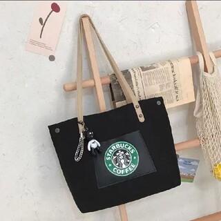 Starbucks Coffee - 【スターバックス】海外限定品 トートバッグ ストラップ付き 2点セット ブラック
