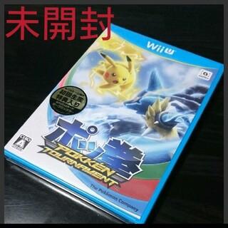 ウィーユー(Wii U)の「未開封」ポッ拳 POKKEN TOURNAMENT Wii U(家庭用ゲームソフト)