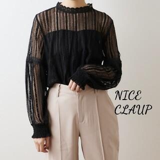 ナイスクラップ(NICE CLAUP)の新品 NICE CLAUP 袖シャーリングレースブラウス(シャツ/ブラウス(長袖/七分))