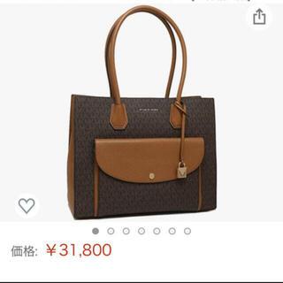 マイケルコース(Michael Kors)のマイケルコースバック♡美品定価5万円程で買いました(トートバッグ)