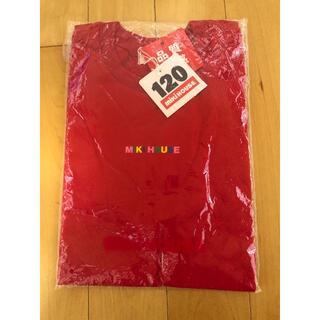 ミキハウス(mikihouse)のミキハウス新品120Tシャツ(Tシャツ/カットソー)