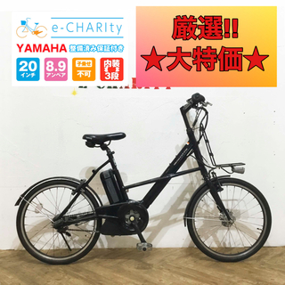 ヤマハ(ヤマハ)のKZ045☆電動自転車☆YAMAHA PAS CITY X☆20インチ☆(自転車本体)