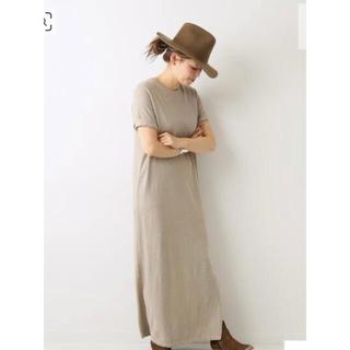 ドゥーズィエムクラス(DEUXIEME CLASSE)のDeuxieme Classe Li/Co マキシ ドレス(ロングワンピース/マキシワンピース)