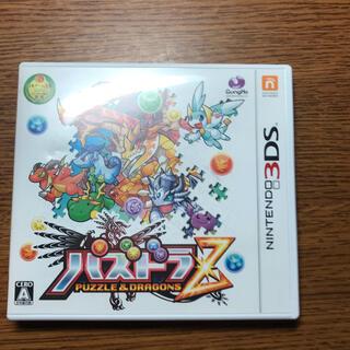 パズドラ z(携帯用ゲームソフト)